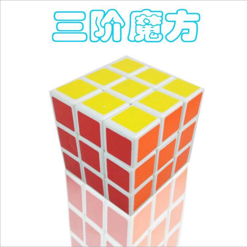 Three Layer Rubik's Cube Adult Game Only Smooth Rubik's Cube Educational Force Toy Small Gifts CHILDREN'S Toy