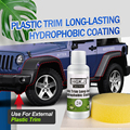 Пластиковое покрытие для отделки HGKJ 24, 20/50 мл, долговечное гидрофобное пластиковое Восстанавливающее Средство для автомобиля, старинный пл...