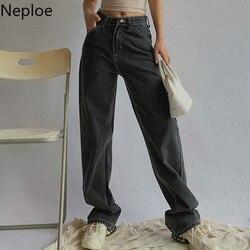 Neploe 2020 mulher calças de brim cintura alta retro branco preto calças de brim em linha reta macacão calças longas soltas largas perna jeans para mulher