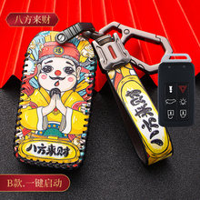 Leather Car Key Case Cover for Volvo S80L S60L V40 S60 V60 XC60 S80 2013 2014 2017 Remote Key Case Shell Covers 6 buttons