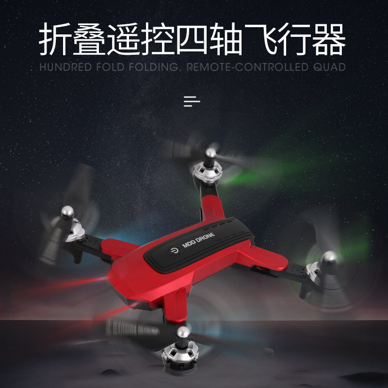 Mdodoo M918 Folding Unmanned Aerial Vehicle High-definition Aerial Photography Long Life Modular Battery Children Toy Remote Con