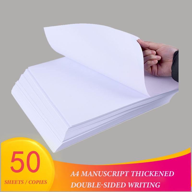 A4 Blank Draft Paper Double-sided Printing Copier Paper Students Drawing Writing Manuscript Office Thickened White Paper 70g80g