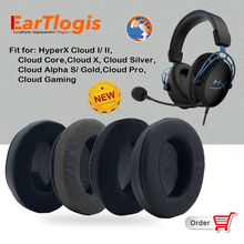 EarTlogisเปลี่ยนแผ่นรองหูฟังสำหรับHyperX Cloud I/ II, Cloud Core,Cloud X,Silver Cloud,cloud Alpha S/ทอง,Cloud Pro,Cloud Gaming