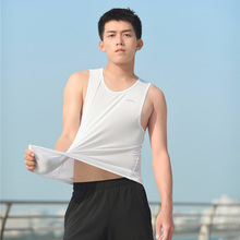Zenph Men Running Vest Gym O-neck Sleeveless Slim Shirt Summer Sunscreen Breathable Sport Top Training Man Singlet