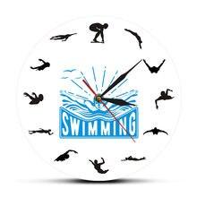 Спортивные настенные часы с художественным дизайном для плавания