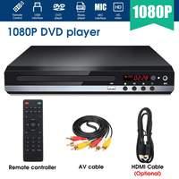 Multi sistema 1080 p leitor de dvd completo hd leitor de dvd usb multimídia leitor de dvd digital dvd tv leitor de disco suporte hdmi cd rw svcd vcd mp3