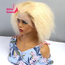 شفاف HD 613 شقراء بوب شعر مستعار الدانتيل الجبهة خصلات الشعر المستعار الإنسان مقوس 180% قصيرة غريب مستقيم أمامي الباروكات للنساء السود