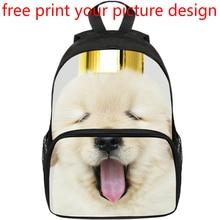 free picture photo design custom print cute animal dog bag backpack childrens customized logo printing