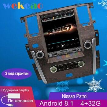 Wekeao Vertical Screen Tesla Style 12.1'' 1 Din Android 8.1 Car Dvd Multimedia Player For Nissan Patrol Radio Automotivo 2012+