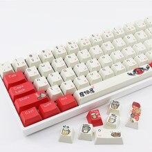 Keycaps de izakaya pbt keycap 108 chave oem perfil elemento japonês tintura sublimação cereja mx teclado mecânico chave-boné