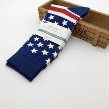 1 пара, удобные повседневные Мягкие хлопковые мужские носки с принтом американского флага, Модные дышащие нескользящие носки, подарок