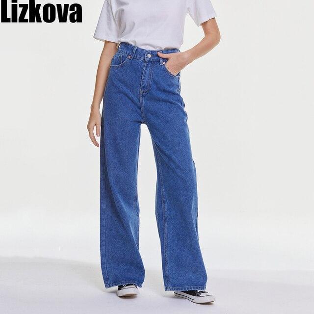 Lizkova Spring Blue Jeans Women High Waist Overlength Denim Mujer Pantalones 2021 Fashion Wide Leg Korean Style Trousers 3
