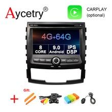 4G 64G 8 CORE 2 Din Android 9,0 автомобильный dvd мультимедийный плеер gps навигация аудио для SSANGYONG KORANDO Автомагнитола sterero obd2 dvr