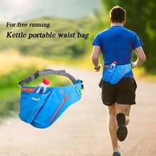 Беговые Спортивные поясные сумки для мужчин и женщин поясная