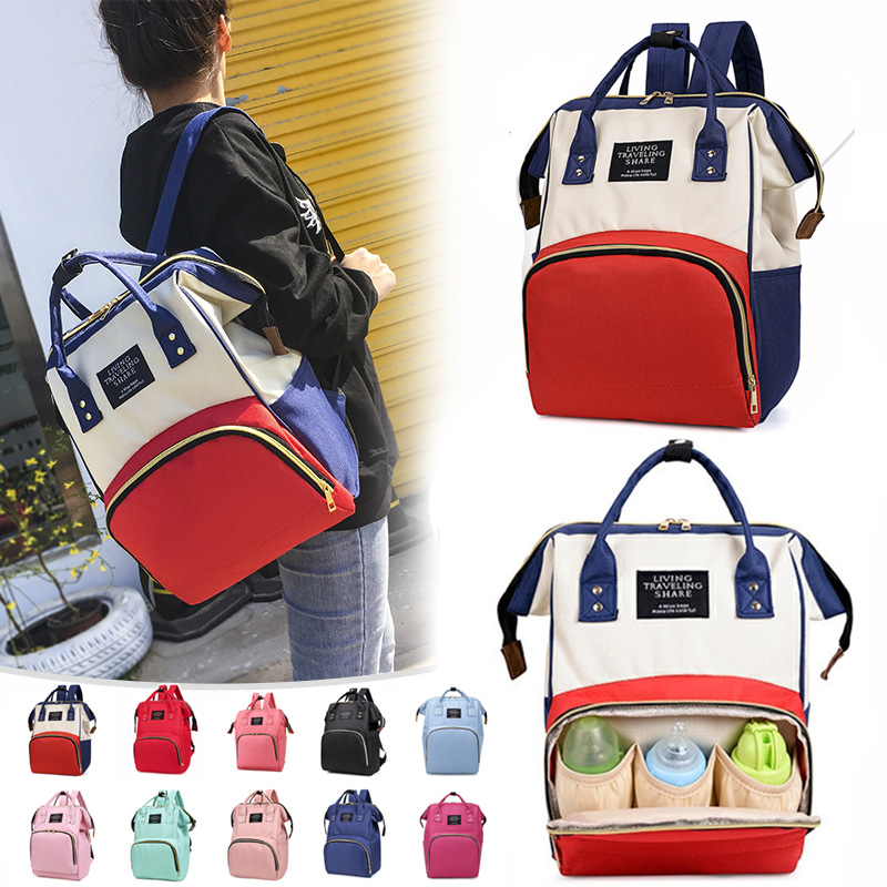 Mummy Backpack Maternity Nappy Bags Large Capacity Baby Bag Designer Nursing Bag For Baby Care (Baby Bottle Insulation Bag Free)