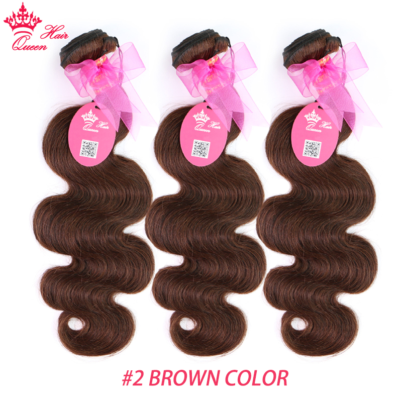 Queen Hair Products Brazilian Body Wave 100% Human Hair Remy #2 Natural Brown Color 12