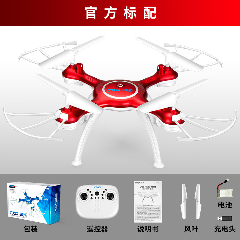 Remote Control Aircraft Unmanned Aerial Vehicle Quadcopter Pressure Set High Aerial Photography WiFi Camera Airplane Model Toy