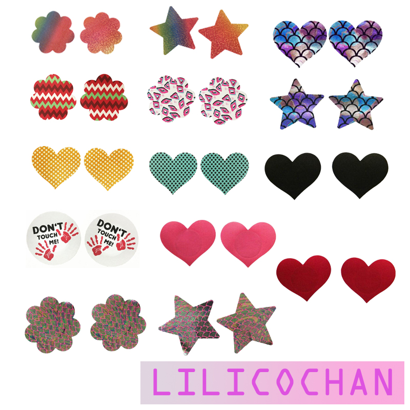 1 Pair Women Sexy Sequin Nipple Covers Five-Pointed Shape Nipple Stickers Pasties Sex Product Chest Stickers Bra Accessories