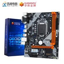 HUANANZHI H61 M-ATX Motherboard H61 For Intel LGA 1155 Support i3 i5 i7 DDR3 1333/1600MHz 16GB SATA2.0 USB2.0 VGA HDMI asus p8h61 m plus desktop motherboard h61 socket lga 1155 i3 i5 i7 ddr3 16g uatx on sale