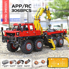 Mould King Technic Remote control Truck model toys Motor Power Mobile Crane Mk II Sets Building Blocks Bricks 42009 Kids Toys