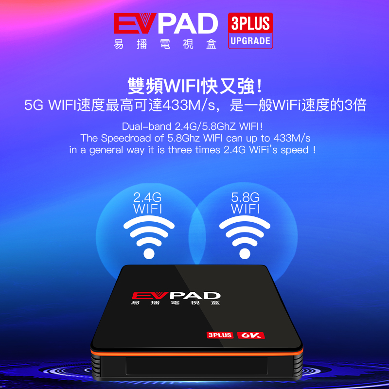 2019 New EVPAD 3 Plus IPTV Android TV box Quad core 2G 32G Korean Japanese HK