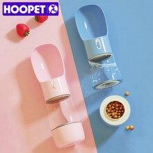 HOOPET – bouteille d'eau Portable pour chiens, pour animaux de compagnie, voyage en plein air, bol d'eau pour chiens