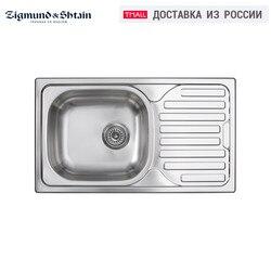 Kitchen Sinks Zigmund & Shtain Rechteck 765.6 polished Home Improvement Kitchen Fixture Washing wash basin sink