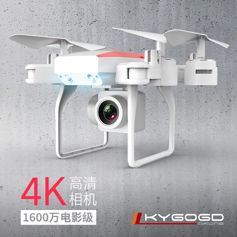 Ky606d Folding Quadcopter 4K High-definition Drone For Aerial Photography Set High Long Add Boat Remote Control Aircraft