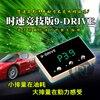 Car Racing booster Car throttle response controller pedal commander fast speed for SUZUKI TianyuSX4 Vitara Liana S CROSS Alivio