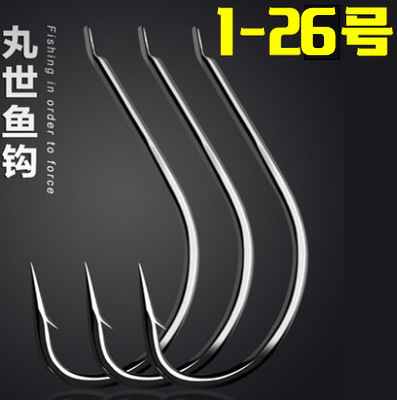 Pill World in Bulk Fishhook Twisted Long Handle Have Barb Twisted Don't Run Fish Big Things Giants Bomb in Bulk Fishhook image