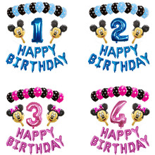 26pcs Minnie Mickey 30 Pink Blue Happy Birthday Letter Foil Balloon Boy Girl 1 2 3 4 5 6 7 8 9 Years Old Party Decor Supplies