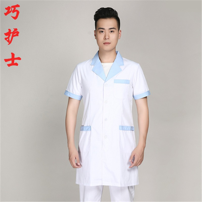 White Coat And Doctor's Doctor Wear Short - Sleeve Summer Clothing Pharmacy Work Lab Doctor To Tailor The Nurse Practitioner