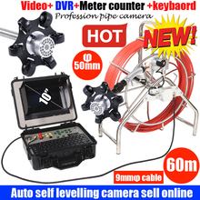 60m Auto self level DVR Sewer Pipe Inspection Camera System