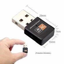 Беспроводной 600 Мбит/с USB wifi адаптер AC600 2,4 ГГц 5 ГГц WiFi антенна PC Mini Windows