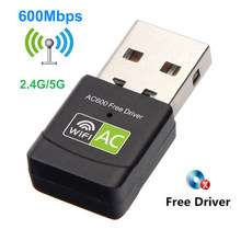Gratis Driver Wifi Adapter 600 Mbps Dual Band 2.4Ghz & 5Ghz USB2.0 Wifi Network Card Wifi Dongle 802.11n/G/A/Ac RTL8811CU Win7/8/10