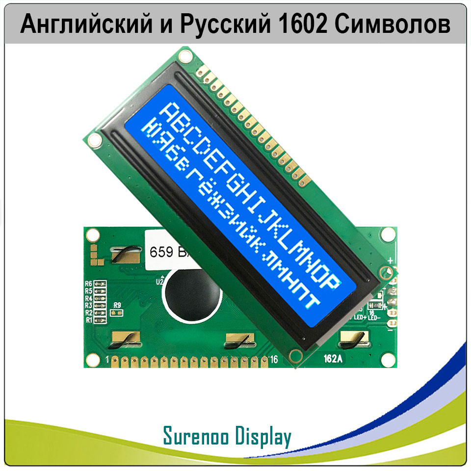 Russian Font 1602 162 16X2 Character LCD Module Display Screen LCM Blue Negative LCD With White LED Backlight