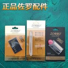 Original Zorro Kerosene Lighter Accessories Asbestos Core Liner cotton Full Set Of Combination