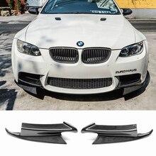 الجبهة حافة مصد السيارة الخطان اللوحات ل BMW 3 سلسلة E92 E90 E93 الحقيقي M3 سيدان كوبيه للتحويل 2007 2013 الكربون الألياف/FRP
