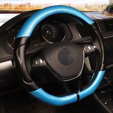 פחמן סיבי עור רכב הגה כיסוי ללבוש עמיד היגוי מכסה אנטי להחליק לנשימה עבור 38cm מעגליות צורת D