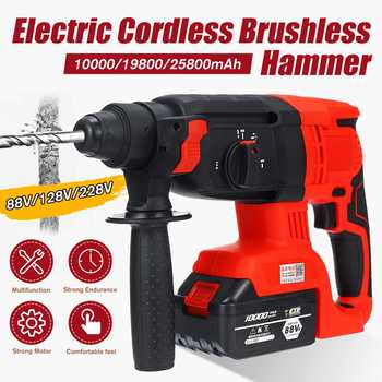 3 IN 1 88V/128V/228V 110-240V Multifunction Electric Cordless Brushless Hammer Impact Power Drill With Lithium Battery
