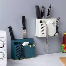 Multifunctional Chopstick Holder Wall-Mounted Drain Rack Holder Household Chopsticks Kitchen Tableware Spoon Desktop Storage Box