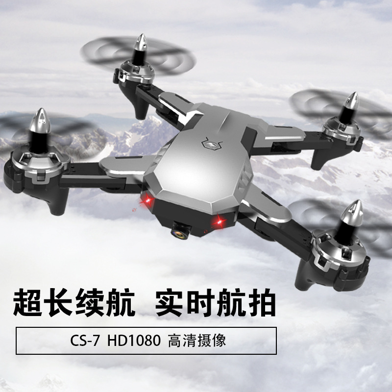 Mapping Explore Tracking Household Aerial Photography Performance Ultra-Long Outdoor Unmanned Aerial Vehicle Aircraft Controller