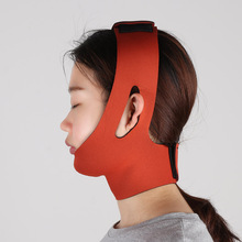 V Face Shaper Lift UP Mask Facial Compression Reduce Double Chin Cheek Slimming Belt Breathable Anti