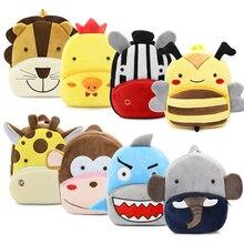 Плюшевые рюкзаки детские сумки животные мультфильм кукла детские игрушки для детей Девочка Мальчик сумка на плечо для детского сада