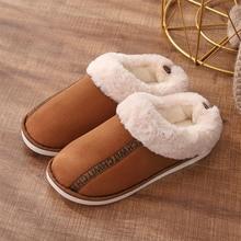 2019 Women Winter Home Slippers Cartoon Stripe Shoes Soft Wi