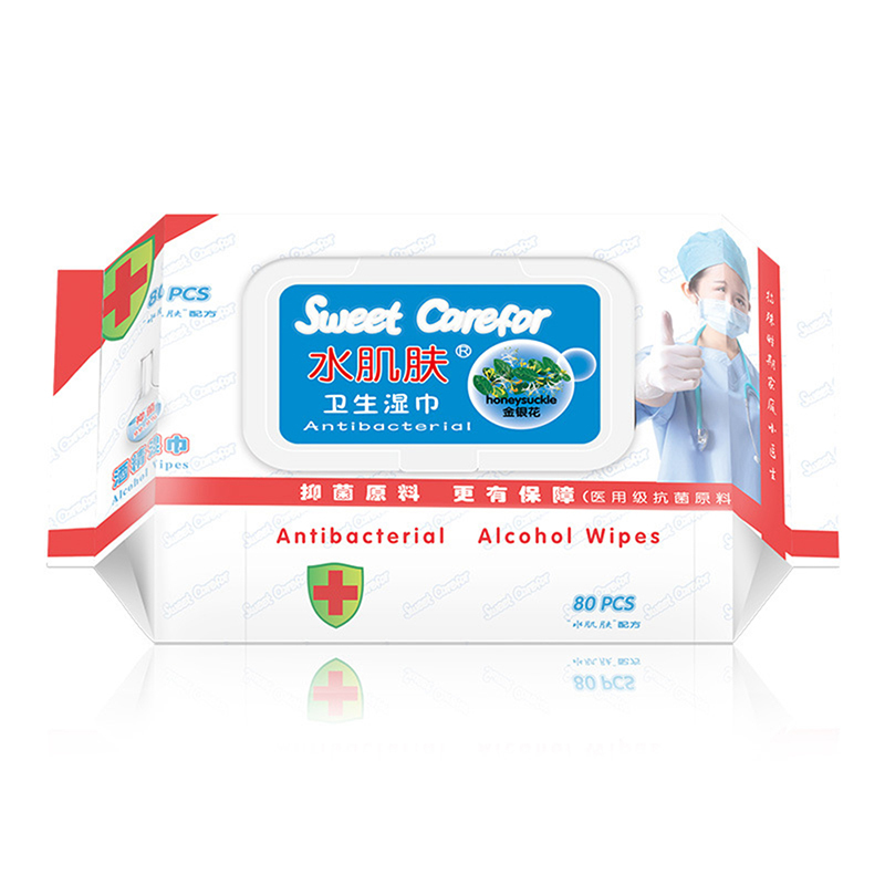 Disinfection Ethanol Wipes Wash Your Hands Frequently Sanitary Wipes Wipes 80PCS/BAG Non-woven Fabric  Drop Shipping