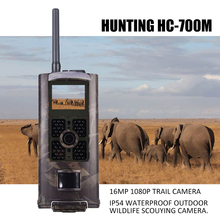 Wireless Hunting Camera  2G GSM MMS SMS SMTP Trail Camera  HC700M  16MP 1080P  Infrared Night Vision Video Cameras Surveillance цена 2017