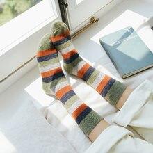 Chaussettes longues à rayures pour femmes, 2020 coton, respirantes, de haute qualité, à pois coréens, à la mode, collection automne décontracté