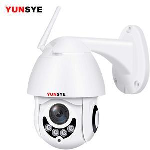 YUNSYE 1080P Беспроводная PTZ высокоскоростная купольная ip-камера Wifi камера наружная 2MP CCTV без ИК камера беспроводная камера домашнее наблюдение