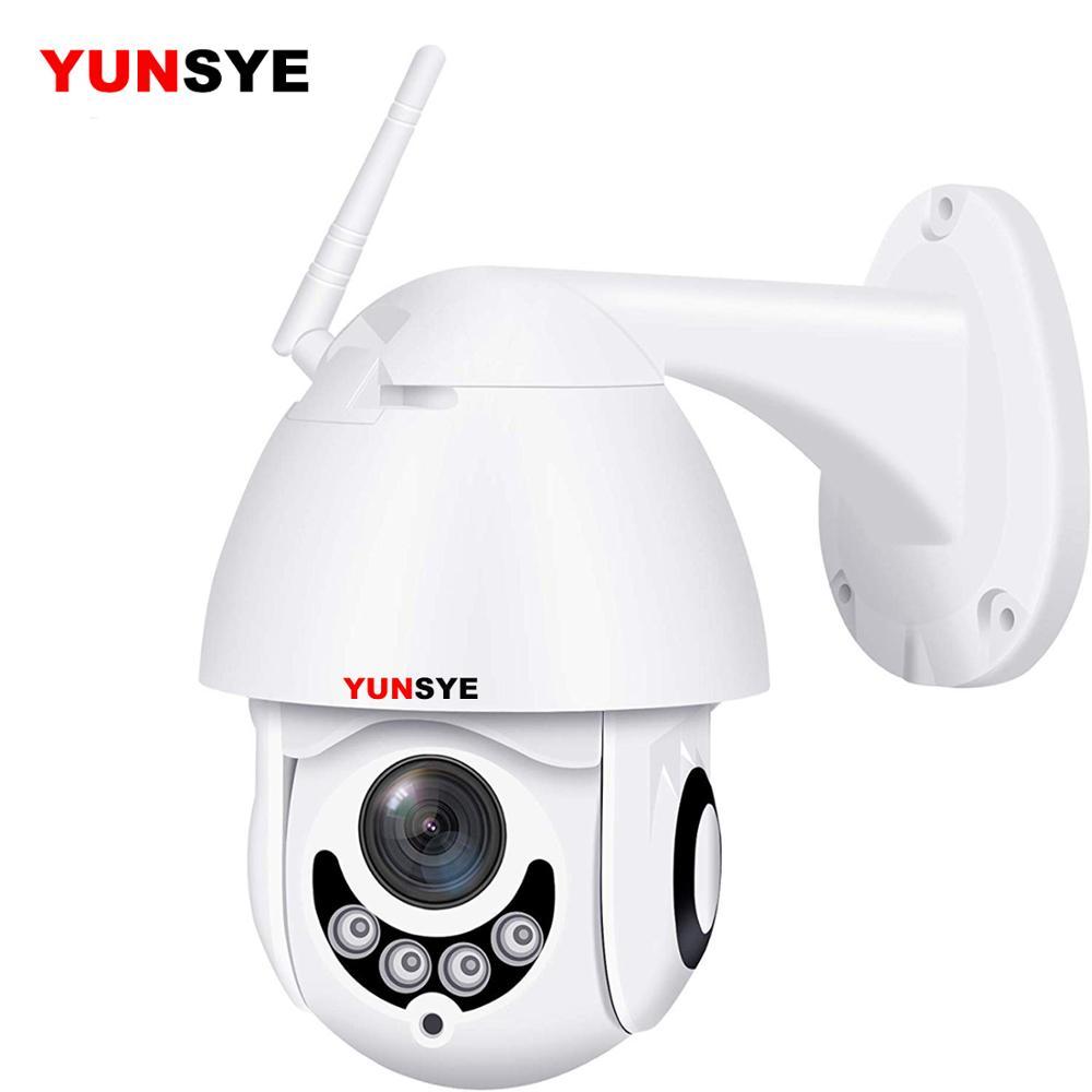 YUNSYE 1080P Wireless PTZ High Speed Dome IP Camera Wifi Camera Outdoor 2MP CCTV Non IR Camera Wireless Camera Home Surveillance